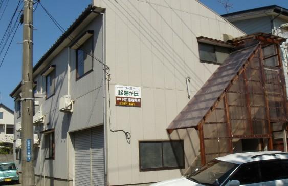 【西区松海が丘2】1K アパート