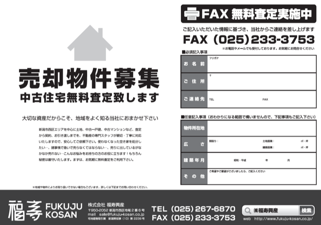 スクリーンショット 2014-05-22 17.55.54