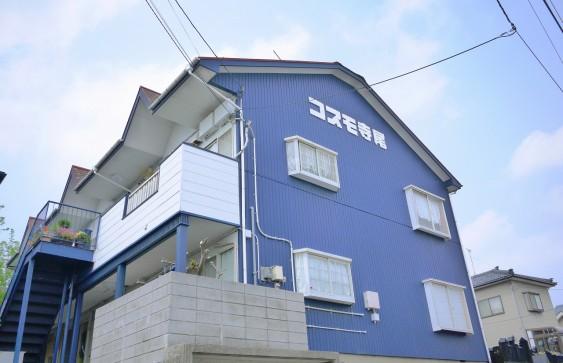 【西区寺尾】3K アパート