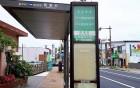バス停まで徒歩2分 アクセス良好です