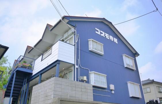 【西区寺尾】2DK アパート